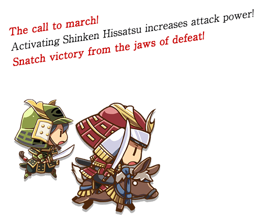 The call to march! Activating Shinken Hissatsu increases attack power!